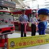 京急カラーの「幸運の赤い電車」西武線に登場