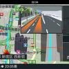 【いつもNAVI ドライブ インプレ前編】無料アプリとは一線画す強力ビジュアルと便利コンテンツ