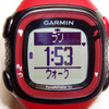 【GARMIN ForeAthlete 15J インプレ後編】継続的な有酸素運動をサポート…ダイエット専用ウォッチの決定版