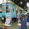 青い森鉄道、車両基地の一般公開イベント開催…10月19日