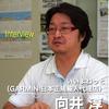 【インタビュー】HUD・ドラレコ・PND…垂直統合で世界に挑むGARMIN