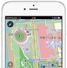 iOS向け地図ナビアプリ MapFan+ がバージョンアップ…iOS 8に対応