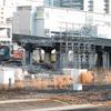 幻の「京浜急行線」高架橋、解体工事始まる