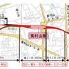 西武東村山駅の高架化、土木工事の施工者が決定