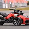 【Can-Am Spyder F3/-S 発表】乗車スタイルをカスタマイズ、世界初の「UFIT システム」