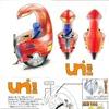 第3回カーデザインコンテスト、優勝の「uni」は一輪車をモチーフに