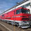 名鉄、新旧電気機関車の撮影会開催…EL120形デビューイベント