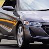 【ホンダ S660 発表】専用設計サイズのADVAN NEOVA AD08R を新車装着