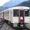 飯山線の観光列車『おいこっと』運行開始…「古民家」風の車両