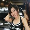 【オートギャラリー06】コンパニオン写真蔵…その4、HIRO AUTO JAPAN