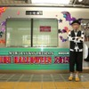 増田さんと「SEIBU HALLOWEEN KAWAII TRAIN」。
