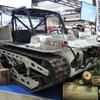 【危機管理産業展】ポラリス、水陸両用車のプロトタイプを世界初公開
