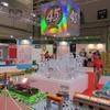 【東京モーターショー15】トミカは子供だけのものじゃない!45周年の新展開