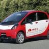 【新聞ウォッチ】三菱自動車・相川常務「電気自動車は理想的なエコカー」