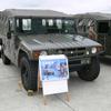 自衛隊の特殊車両、運転できるのは選りすぐりの隊員…RISCON
