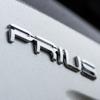【トヨタ プリウス プロトタイプ 試乗】成熟はしたが、車名の意義を失いつつある…御堀直嗣