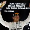 【F1 アブダビGP】ロズベルグが圧勝、3戦連続ポール・トゥ・ウィンで今季を締めくくる
