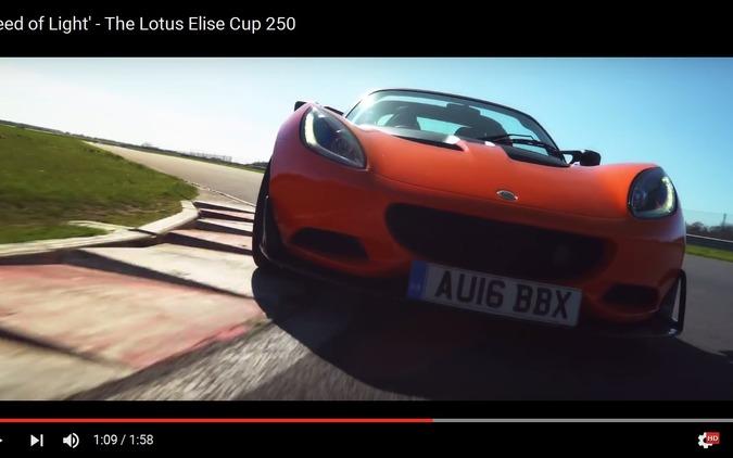 ロータス エリーゼ に246馬力の「カップ250」…史上最速のパフォーマンス[動画] 画像