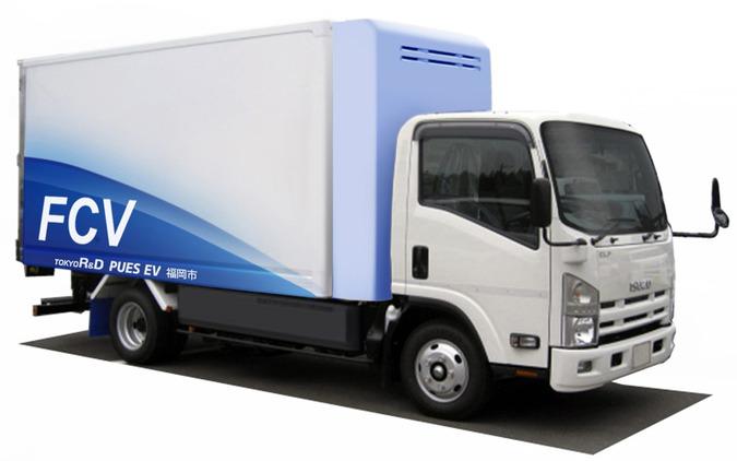 東京R&D、燃料電池小型トラックの技術開発・実証を開始