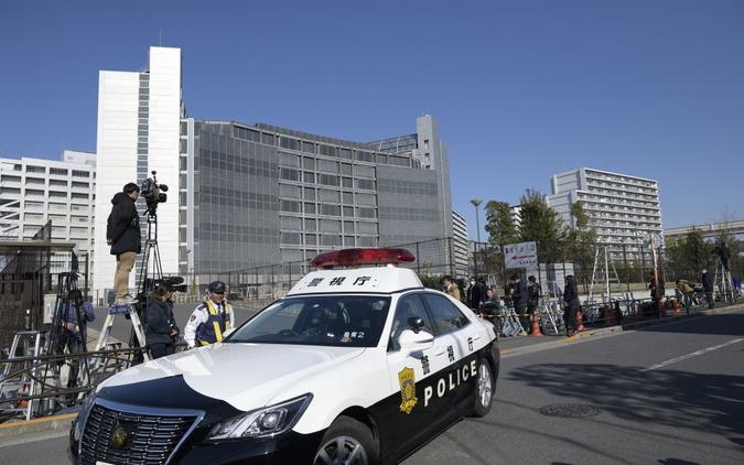 東京拘置所(12月21日) (c) Getty Images