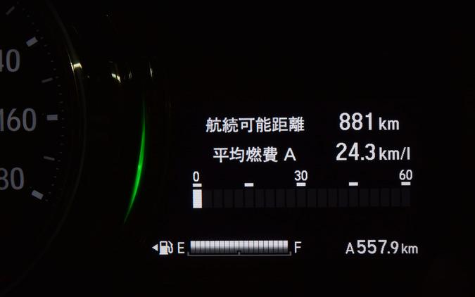 総走行距離557.9km。燃費計はホンダ車の中でもそこそこ正確なほうだった。