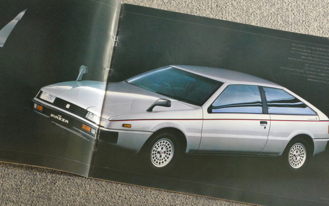 いすゞ・ピアッツァ 1981年