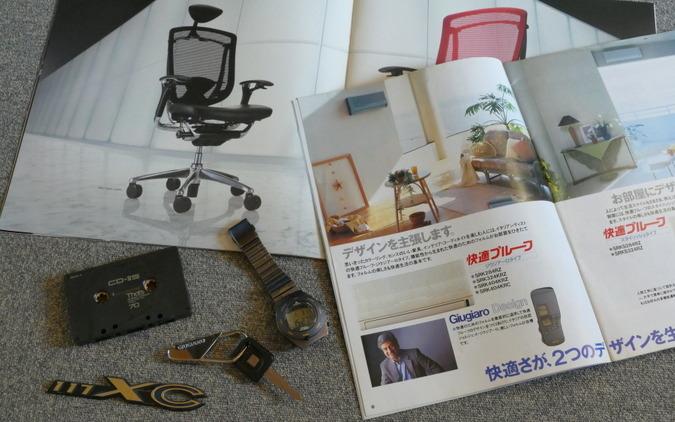 ジウジアーロが手がけた日本製品