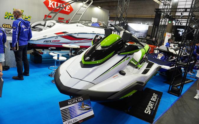 ヤマハ発動機のマリンジェット『MJ-FX HO』とプレジャーボート『AR195』(大阪オートメッセ2020)