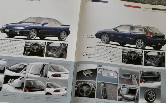 いすゞ・ジェミニ 3代目(1990~1993年)