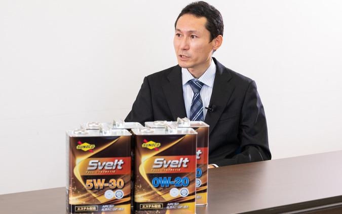 日本サン石油株式会社 技術研究所  営業技術リーダー 吉野 登 氏