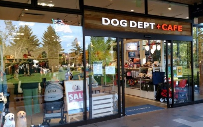 愛犬同伴可能のDOG DEPTカフェ