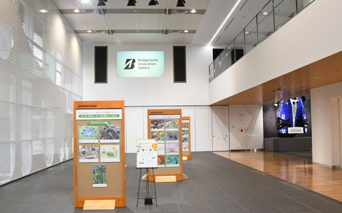 Bridgestone Innovation Gallery ロビー