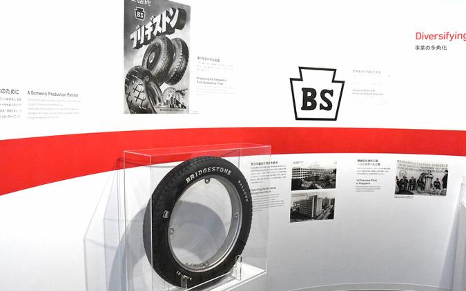 Bridgestone Innovation Gallery  「WHO WE ARE(挑戦の歩み)」に展示される第一号タイヤのレプリカ