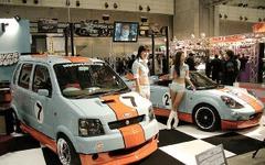 【オートサロン2002 Preview】日産『スカイラインGT-R』は出てくるか? 画像