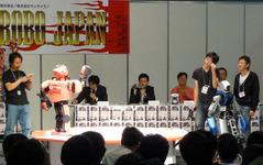 ROBO_JAPAN08…3日間で5万5696名が来場 画像