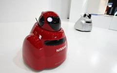 【CEATEC08】写真蔵…日産のロボットカーはハチの動き 画像