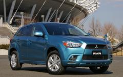 【三菱 RVR 新型発表】写真蔵…低燃費・ジャストサイズの小型SUV 画像