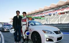 【招待】FSWモータースポーツドリーム…平手選手と松田選手が案内 画像