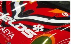 エヴァンゲリオンレーシング、SUPER GTに弐号機を投入 画像