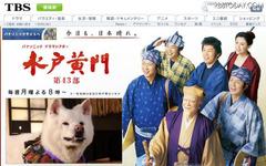 日本の伝統を、心を伝える長寿TV番組に危機 画像