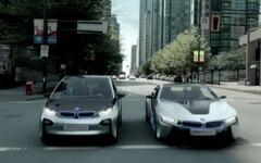BMWの新ブランド「i」…これが近未来のEV像[動画] 画像