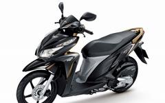 ホンダ、タイで125ccスクーター発売…新開発グローバルエンジン 画像