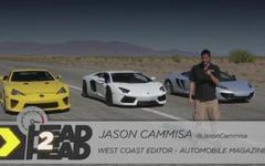 スーパーカー4台、0-400m加速対決…世界最速決定戦[動画] 画像