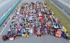 究極のエコカーを競う、シェル エコマラソン マレーシアで開催 画像