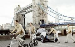 BMWの「i」から電動アシスト自転車コンセプト…i Pedelec 画像
