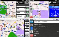 【いつもNAVI ドライブ】詳細地図と精度サポート機能が充実した本格カーナビアプリ 画像