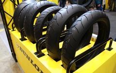 【夏休み】ダンロップ、二輪車用タイヤ安全点検を実施…8月19日  画像
