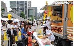 【夏休み】8月25日はラーメン記念日…日清食品 画像