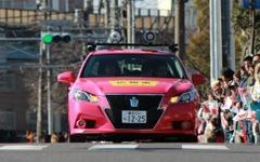 """トヨタ、箱根駅伝運営車に新型クラウンを提供…""""ピンク""""も登場 画像"""
