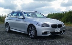 【BMW 5シリーズ 試乗】ワゴンボディに経済性に優れたクリーンディーゼルを搭載…松下宏 画像